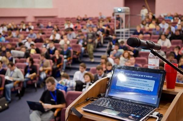 Конференции осени-2013, которые стоит посетить
