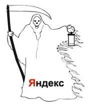 Фильтры Яндекса - симптомы, причины, лечение
