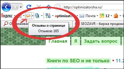 yandex-toolbar88