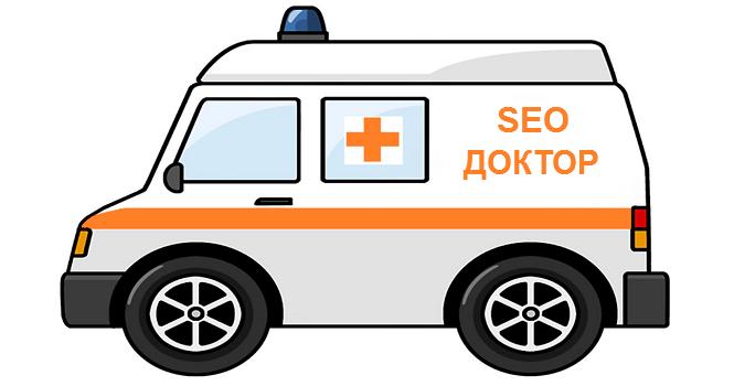 seo-doctor